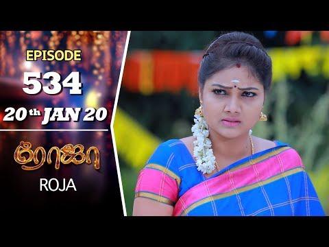 ROJA Serial   Episode 534   20th Jan 2020   Priyanka   SibbuSuryan   SunTV Serial  Saregama TVShows