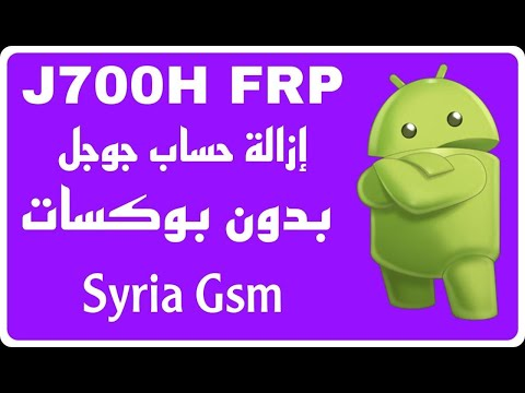 تخطي حساب Google Account جالكسي J7 Youtube