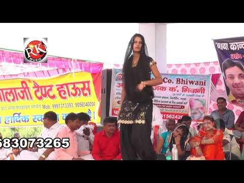 रेणु श्योराण ने जनता का मन मोहा#सांवड रागनी कंम्पीटीशन#Rk Music Co Bhiwani 9315624265