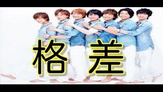 人気グループKis-My-Ft2(以下・キスマイ)の藤ヶ谷太輔(29)が、 今月...