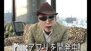裏チャンネルで東海林のり子&テリー伊藤の新コーナーがスタート! さら...