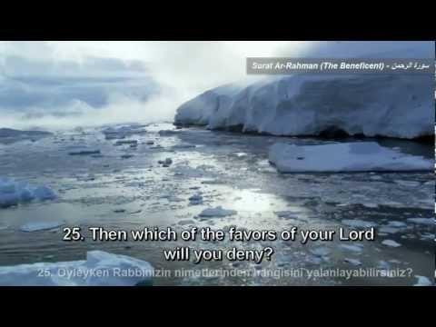 Surah Ar Rahman - Amazing Recitation By Sheikh Abdul Rahman As Sudais - HD