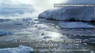 surah ar rahman   amazing recitation by sheikh abdul rahman as sudais   hd