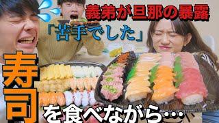 【大食い】100貫食べ切るまで帰れません!!だったのに、、!!!