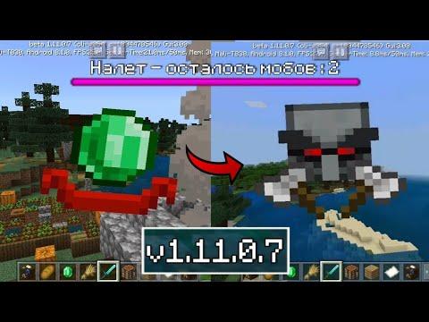 ВЫШЕЛ НОВЫЙ Minecraft