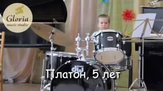 Урок барабанов для детей Платон 5 лет студия Глория