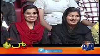 Part 02 | Khabarnaak | Ayesha Jahanzeb | 25th October 2019