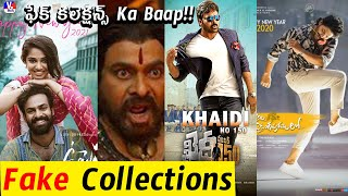 Top 05 Movies Fake Collections | Alluarjun | Uppena | Chiranjeevi | Robert | VM Movie Facts |
