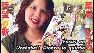 URAKATA!! Diero le quinte #1 di Bisco Hatori | Focus on (ウラカタ!!)