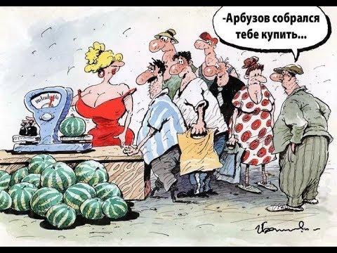 Весёлые картинки и карикатуры про продавцов и магазины