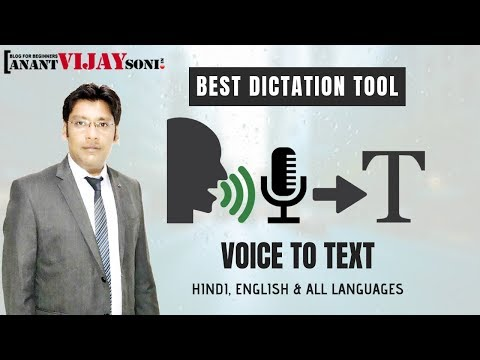 Speech & Voice To Text Converter In Hindi And All Languages - Dictation.io - Best Dictation Tool