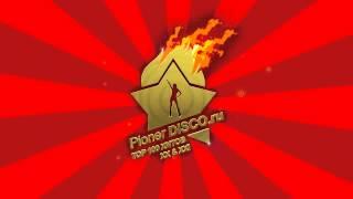 Cоздание видеозаставок / Заставка для ретро дискотеки «PionerDisco»