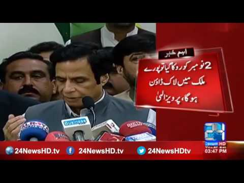 The government is conspiring against national security agencies,Pervaiz  Elahi