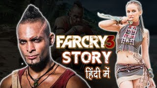 HOW TO DOWNLOAD FAR CRY 3 IN PC ! HIIGHLY COMPRESSED IN
