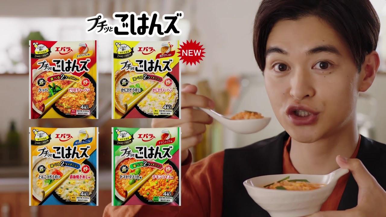 【CM】エバラ食品 プチッとごはんズ プチッと鍋