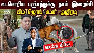 Seithi Veech 20-08-2020 IBC Tamil Tv