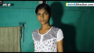 School Girl Design Anti Rape Belt For Rs 250 for Women Safety