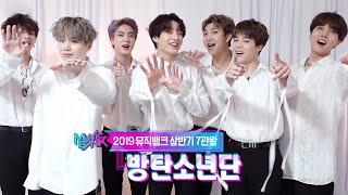 [922.89 KB] BTS greeting! [Music Bank Ep 985]