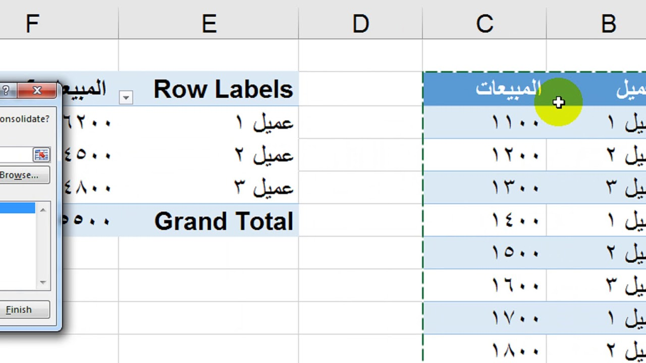 كيفية ربط اكتر من جدول او شيت اكسيل في جدول واحد باسهل طريقة Pivot Table مهم جدا Youtube
