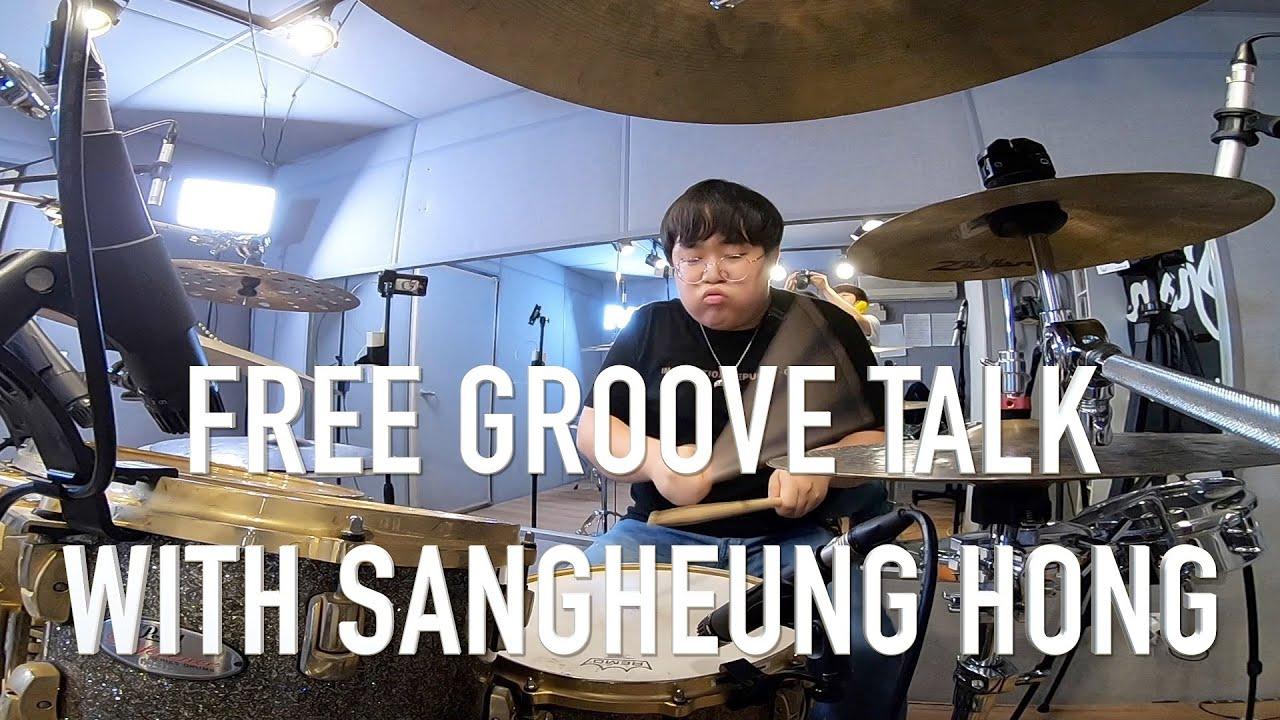 [FREE GROOVE TALK] 11번째 초대 연주자 : 흉내내기 힘든 독보적인 그루브와 테크닉의 소유자 홍상흔!! (그루브,톤,밸런스,손 테크닉, 서경대 입시 이야기)