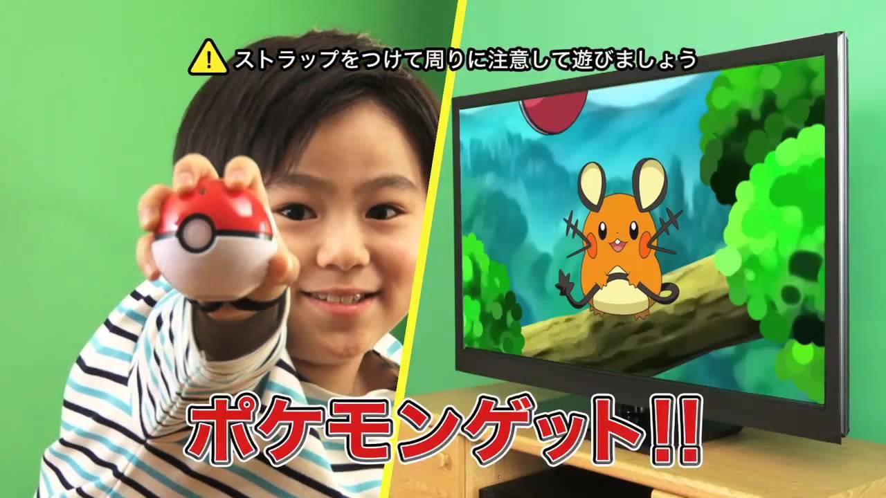 ポケットモンスターxy テレビでポケモンゲットxy cm - youtube
