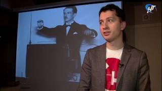 Петр Термен провел в Великом Новгороде четырехдневную школу по обучению игре на терменвоксе