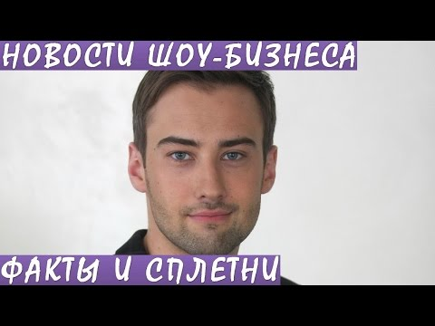 Видео: Дмитрий Шепелев раскроет подробности жизни с Жанной Фриске. Новости шоу-бизнеса