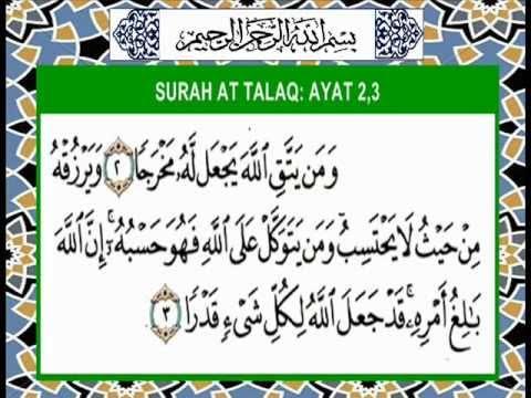 Ayat 1000 Dinar Surah AT TALAQ  2 3