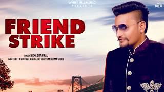 Friend Strike | Nikka Dhariwal | Motion Poster | White Hill Music