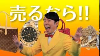 2014年よりテレビCMがニューバージョンになりました。 広島ではおなじみ...