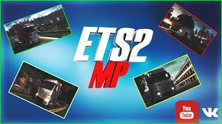 Euro Truck Simulator 2 MP 30.12.16
