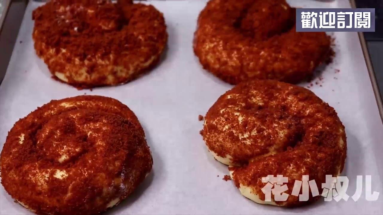 家庭麵包好吃的做法,外皮酥紅香脆,內裡鬆軟,特好吃