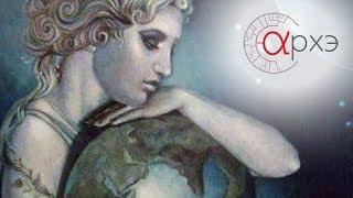 "Александра Баркова: ""Мифология древнего мира. Богиня-Мать"""