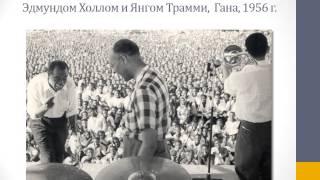 """Презентация на тему """"Луи Армстронг"""" (Таня Радугина 7 класс)"""