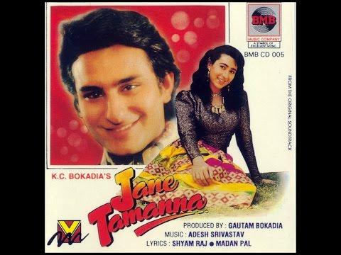 Tu Chaand Hai Poonam Ka Song Lyrics By Lyricsbolly.com