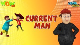 Current Man-Chacha Bhatija- 3D Animation Cartoon for Kids - As seen on Hungama TV