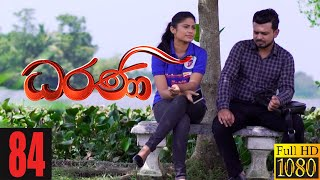 Dharani | Episode 84 08th January 2021 Thumbnail