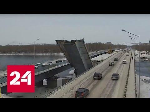 В Усть-Каменогорске обрушился мост