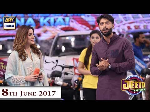 Jeeto Pakistan - Ramzan Special -  8th June 2017 - ARY Digital Show