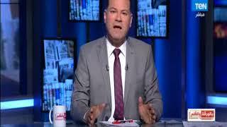 فيديو.. الديهي: قطر تفخخ العلاقات المصرية السودانية
