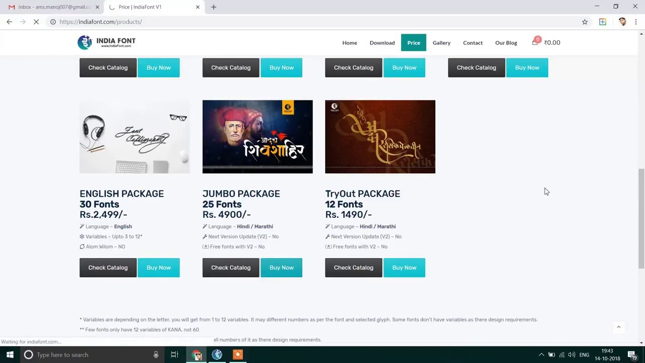 How to buy IndiaFont V1 Software and Calligraphy Fonts Packages