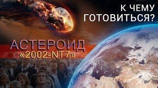 видео Что стоит за данными о «катастрофических потерях» ВСУ