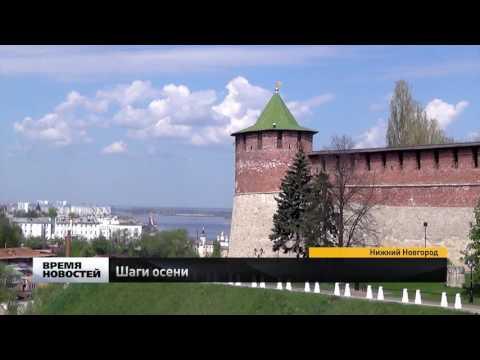 Первые шаги осени: прогноз погоды на неделю в Нижегородской области