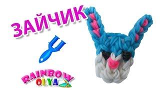 ЗАЙЧИК из резинок на рогатке без станка. Фигурки из резинок | Rabbit Rainbow Loom