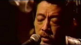 高田渡 スタジオLIVE 1993 『ホントはみんな』 ・作詞=斎木良二 ・作曲...