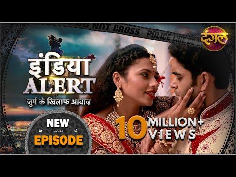 India Alert    New Episode 285    Ghar Jamai ( घर जमाई )    Dangal TV Channel