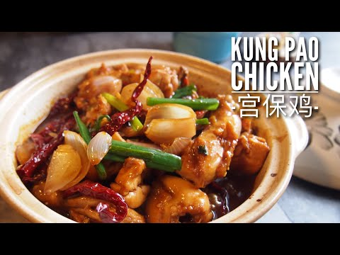 SUPER EASY Kung Pao Chicken Recipe 宫保鸡 One Pot Chinese Chicken Recipe