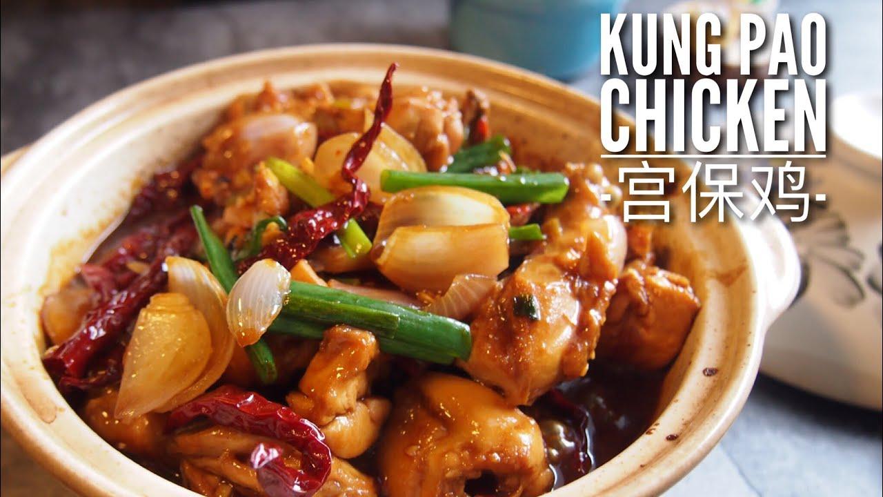 super easy kung pao chicken recipe 宫保鸡 youtube
