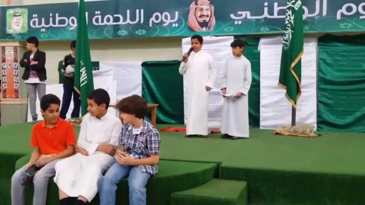 إذاعة صباحية من مدرسة الشيخ عبدالعزيز بن صالح الابتدائية بالمدينة