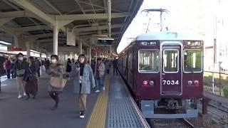 【阪急電鉄】特急高速通過と伊丹線6000&7000系!塚口駅の風景